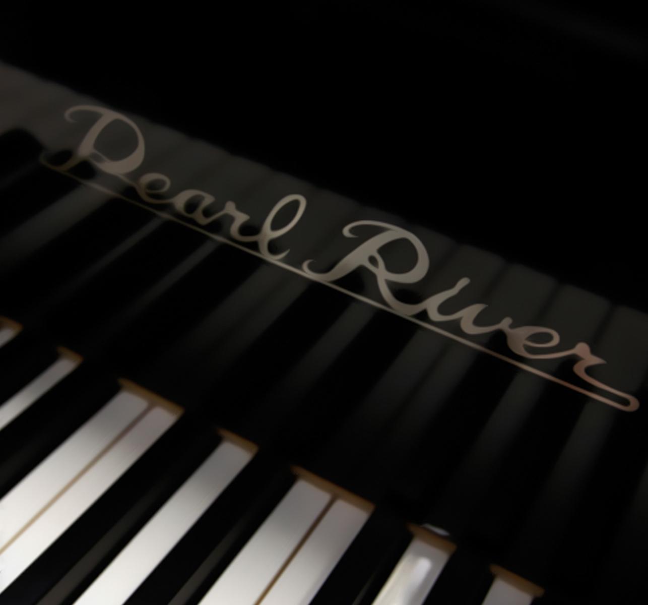 pearl river_2