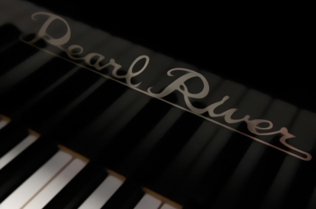 pearl river_small